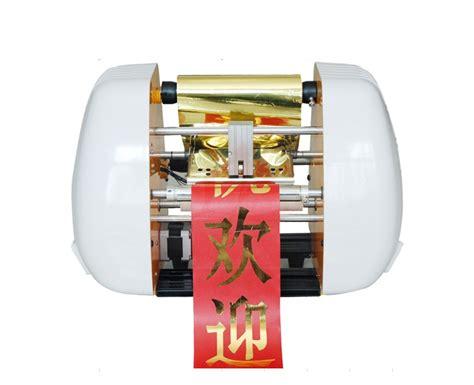 Visitenkarten China by Kaufen Gro 223 Handel Visitenkarte Druckmaschine Aus