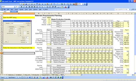 materials requirement planning software