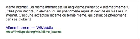 Tout De Meme Definition - 10 avantages du meme marketing blog business