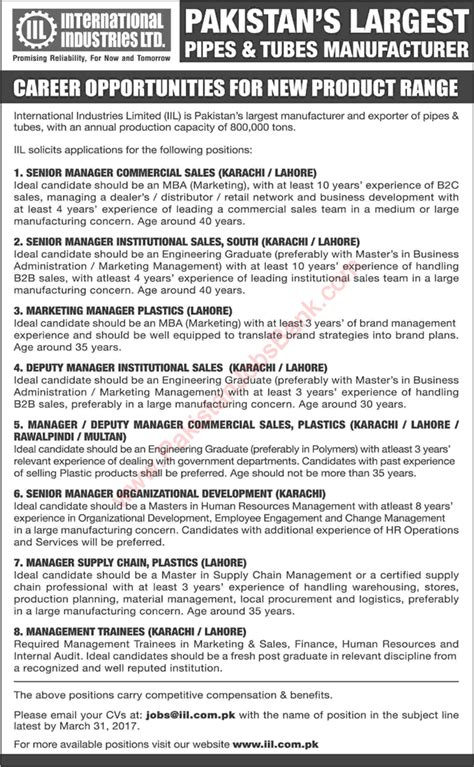 Fresh Mba Supply Chain In Karachi by International Industries Limited Pakistan 2017 March