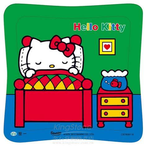 hello happy day puzzle babyonline