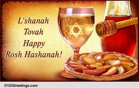 rosh hashanah cards  rosh hashanah wishes greeting cards