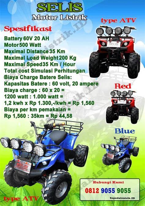 Pompa Air Mini Makassar 0812 9055 9055 sepeda listrik makassar sepedalistrik id