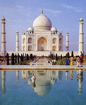 Tripod Mahal vastu