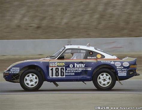 porsche 959 rally car my basher 1 8 porsche 959 rally