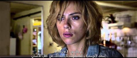 film lucy sur youtube اعلان الفيلم لوسي 2014 مترجم lucy 2014 trailer youtube