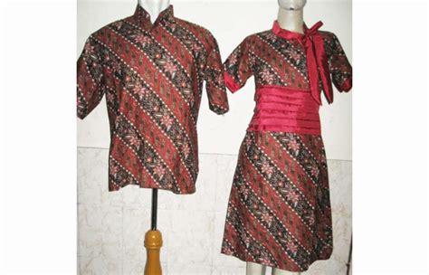 Batik Amalia baju batik sarimbit amalia 1 toko batik jogja