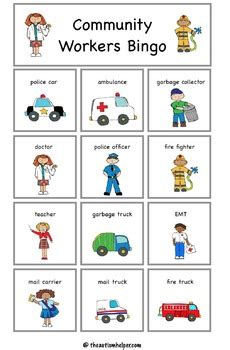 community helpers flash cards printable worksheets for all