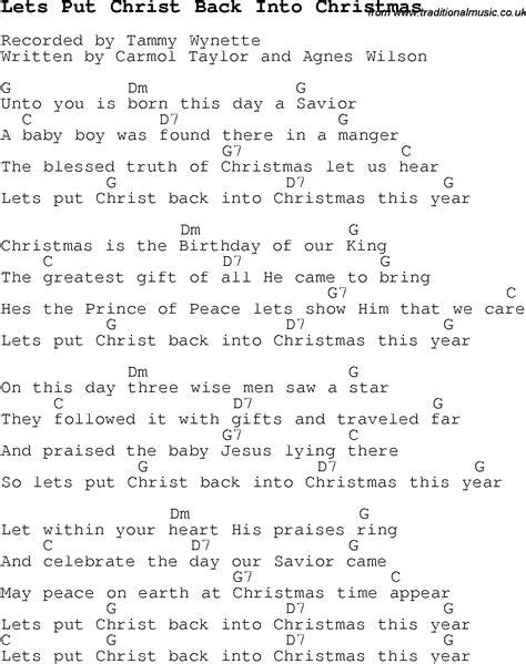 the gift christmas song lyrics home design inspirations
