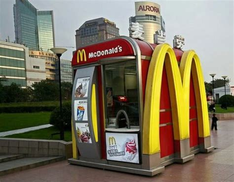 world s smallest worlds smallest mcdonalds weknowmemes