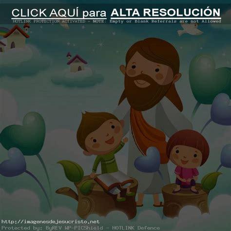 imagenes de la vida de jesus en caricatura encantadoras imagenes de cristo jesus para ni 241 os