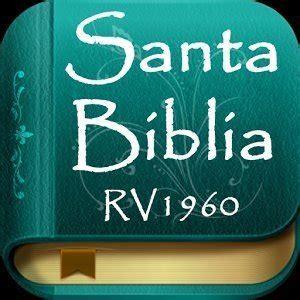 descargar libro santa biblia rv 1960 santa biblia reina valera 1960 android descargar
