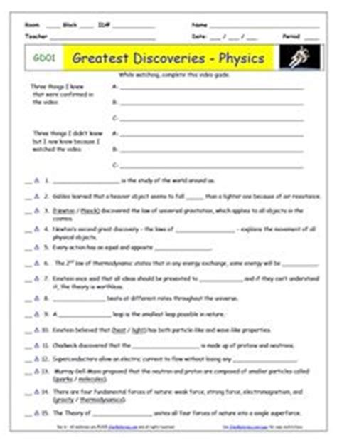 Greatest Discoveries With Bill Nye Physics Worksheet Answers differentiated worksheet quiz ans for bill nye