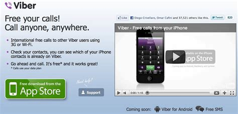 viber for android free viber for android 2 3 6 free erogonconsult