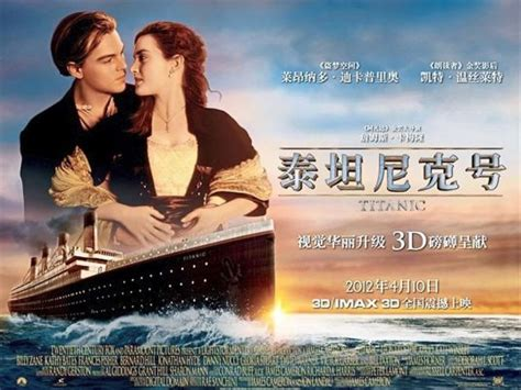 film china download china is building new replica of the titanic ship egypt