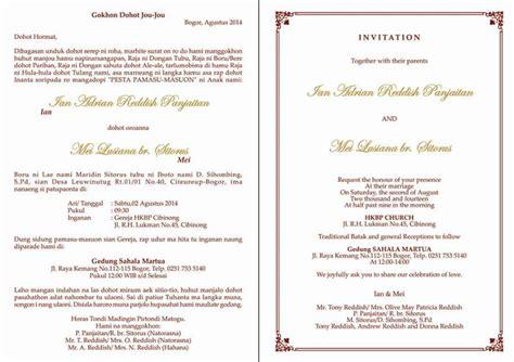 cara membuat undangan ulang tahun dalam bahasa jawa 26 contoh undangan pernikahan katolik terbaik 2018