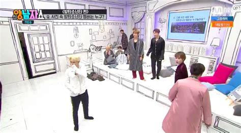 bts new yang nam show watch bts s jimin can t believe quot new yang nam show quot found