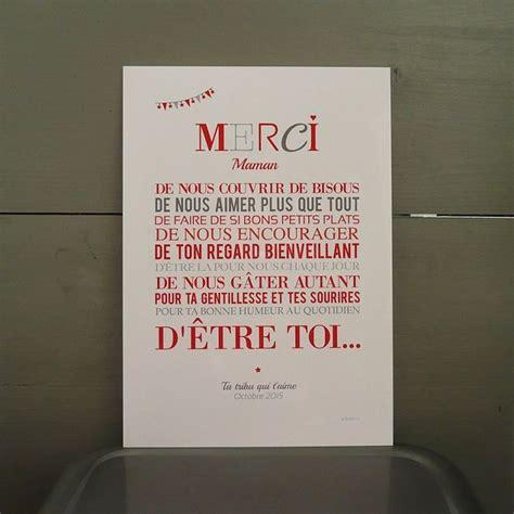 Lettre De Remerciement Maman 1000 Citations De Remerciement Sur Citations