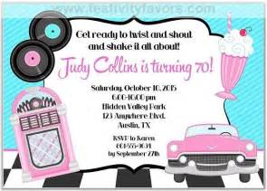 50 s theme birthday party invitations