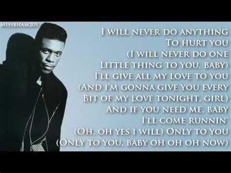 my lyrics keith sweat pin by mcdavid on r b singers