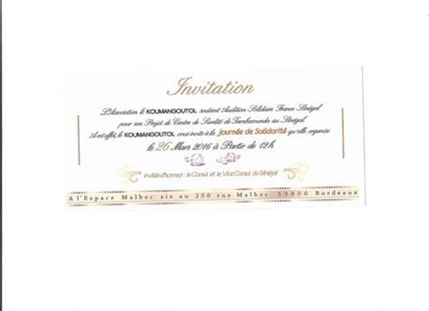 Exemple De Lettre D Invitation Et Soutien Exemple De Carte Invitation Soutien
