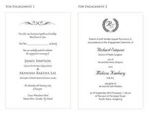 wedding invitation card in wedding invitation ideas