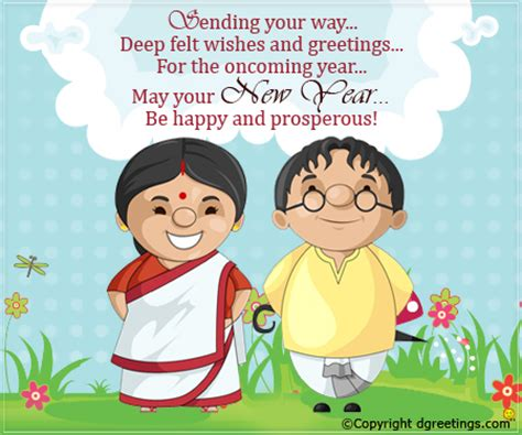 Bengali new year greetings quotes m4hsunfo