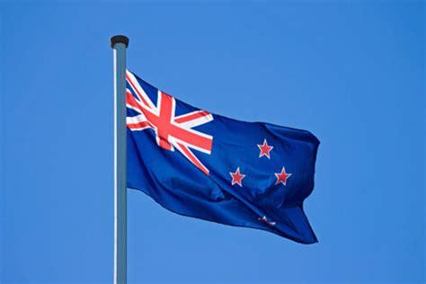 alibaba express nz 150x90cm new zealand flag 3x5ft new zealand country flag