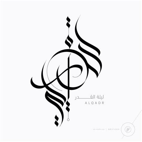tattoo fonts urdu ebrahimjaffar typo arabic calligraphy