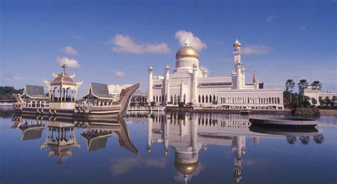 Brian Lang Philadelphia Duke Mba by Masjid Omar Ali Saifuddien Bahasa Melayu