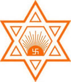 la nueva era y otras sectas peligrosas secta ananda marga o el