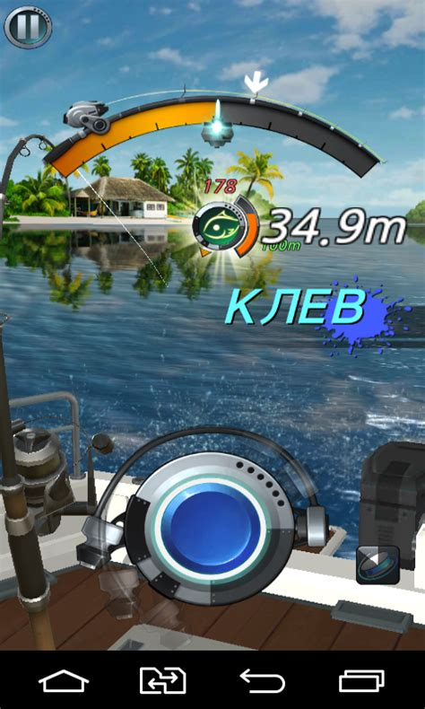 download mod game fishing hook fishing hook game driverlayer search engine