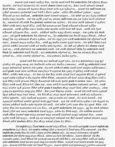 Panthi yama sinhala wela katha and wala katha stories sinhala wal