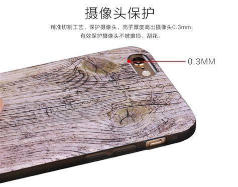 Iphone 6 6s Cover Usams Wood Series Leat Kode Df2010 2 usams iphone 6 4 7 inch unique design luxury tpu shell