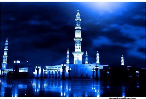 islamic wallpaper blue colour mosque beautiful quran