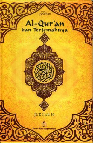 Al Quran Dan Serangan Orientalisme al quran farhas book store
