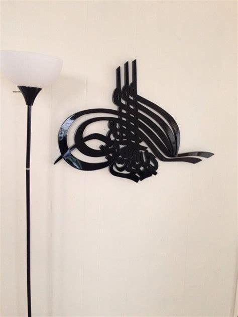 Bismillah On Black black turkish bismillah calligraphy islamic in