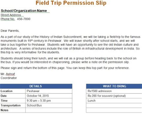 field trip permission letter for the parents school