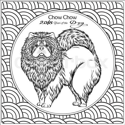 coloring pages year of the dog coloring page with dog on background with traditional