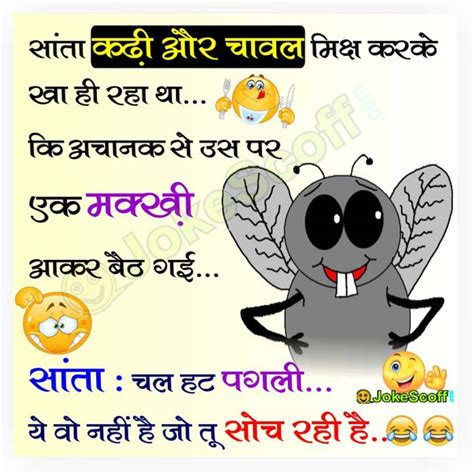 hot and funny hindi jokes new latest santa banta funny jokes in hindi स न त