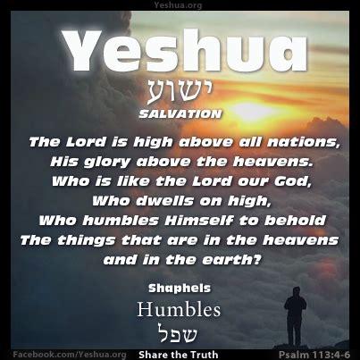 psalm 113 and shaphel or humble yeshuayeshua