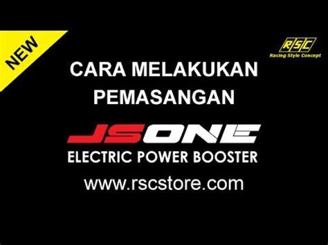 Pemasangan Stabilizer cara pemasangan jsone volt stabilizer electric power