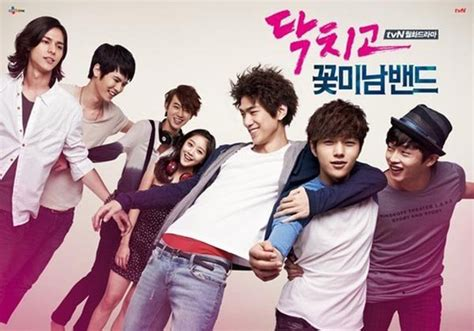 film korea drama komedi drama cor 233 en shut up flower boy band 16 233 pisodes