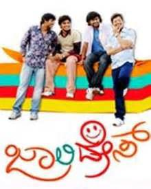 kannada jollydays film video chansons télécharger