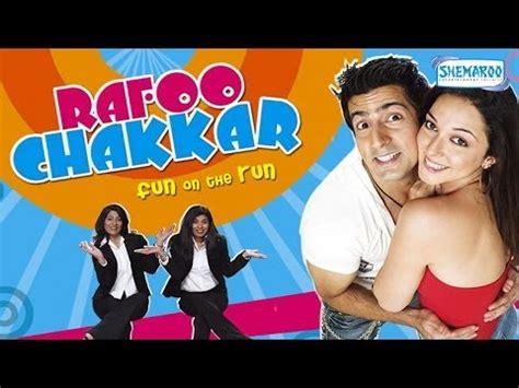 film comedy something on the run rafoo chakkar fun on the run 2008 nauheed cyrusi