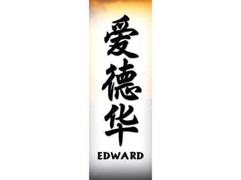 tattoo name edward name edward 171 chinese names 171 classic tattoo design 171 tattoo