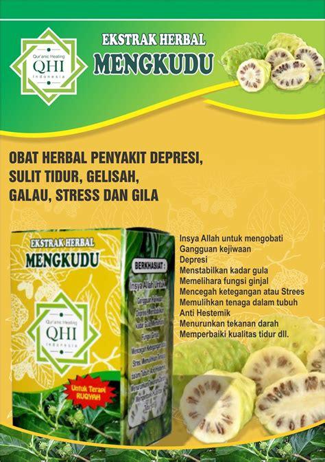 Madu Mengkudu Herbal by Brosur Herbal Ruqyah Ruqyah Dan Herbal