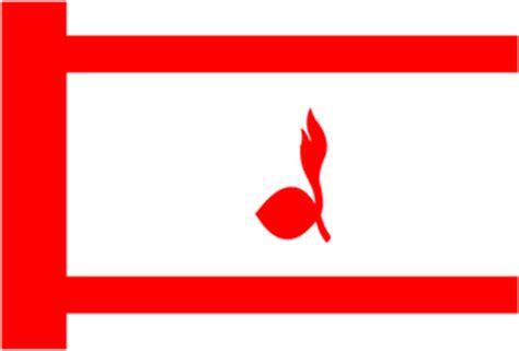 Bendera Indonesia Ukuran 200cm X 300cm pramuka netima april 2010