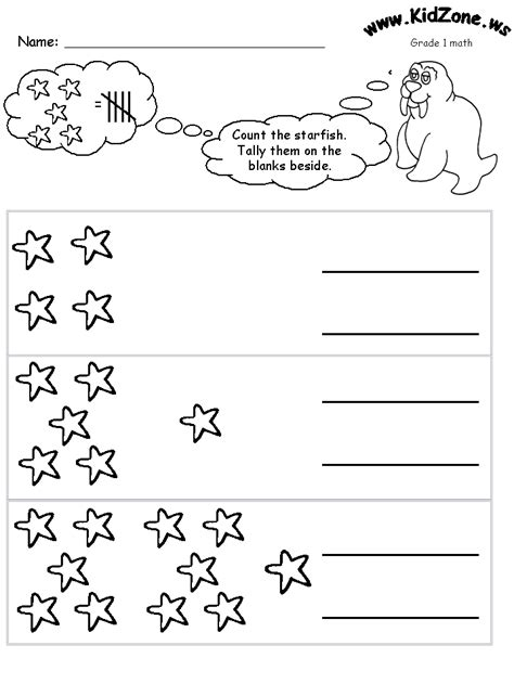 printable math worksheets kidzone kidzone worksheets math lesupercoin printables worksheets