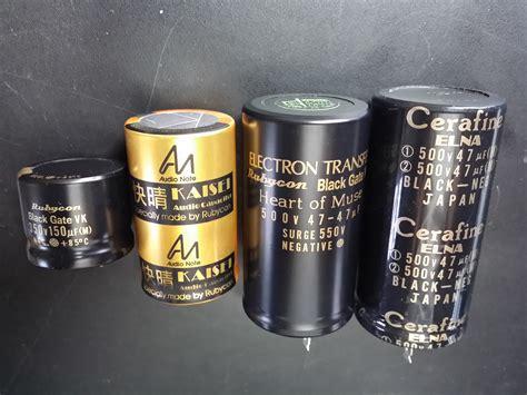 audio note capacitors for sale audio note kaisei capacitors 28 images audio electrolytic capacitors for sale sale sle sale